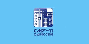 Застройщик Одиссей-СМУ-11