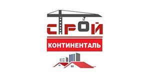 Застройщик Стройконтиненталь