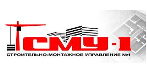 Застройщик СМУ-1