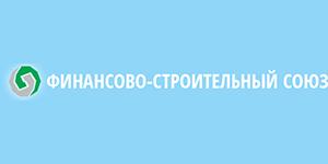 Застройщик Финансово-строительный Союз